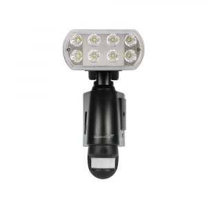 GuardCam LED Combined Security LED floodlight