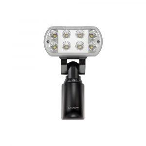 NightHawk Low Energy LED Flood Light